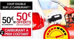 Géant Casino : 50€ de carburant = 50€ offert sur les courses